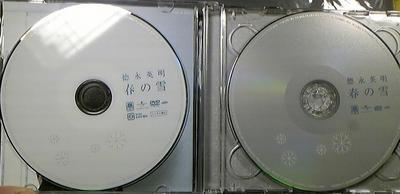 春雪1.JPG